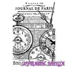 HD гумен печат 7x11см Journal De Paris