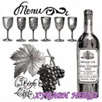 Печат- Вино