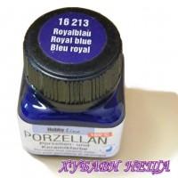 C.KREUL боя - Royal blue