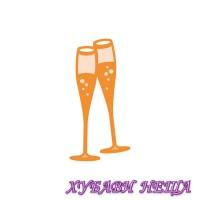 Шаблон за изрязване и релеф- Чаши за Шампанско