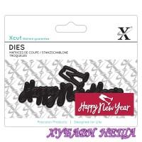 Шаблон за изрязване и релеф- Happy New Year