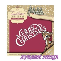 Шаблон за изрязване и релеф- YCD10057 Merry Christmas
