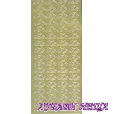 Самозалепващи стикери- Златисти халки 108