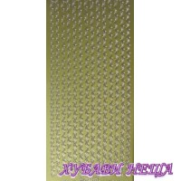 Самозалепващи стикери- Златисти 1023