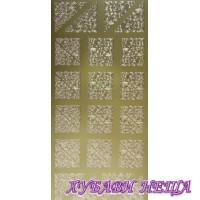Самозалепващи стикери- Златисти ъгли 1021