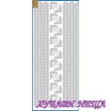 Самозалепващи стикери- Златист 1061