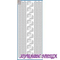 Самозалепващи стикери- Сребрист 1061