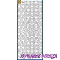Самозалепващи стикери- Златист 1137