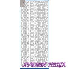 Самозалепващи стикери- Сребрист 1137