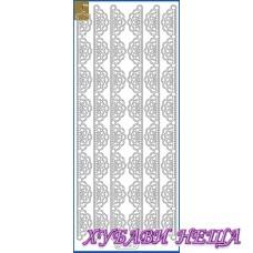 Самозалепващи стикери- Златист 1278
