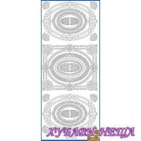 Самозалепващи стикери- Златист 933