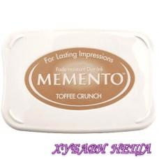 Memento Тампон за печат - Toffee Crunch