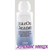 Почистваща течност за печати от перманентни мастила StazOn 56ml