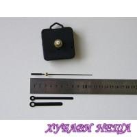 Механизъм за часовник плавен дълга резба + стрелки