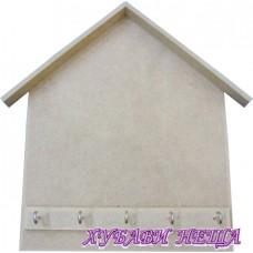 Къщичка закачалка за ключове - MDF065VJ