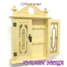 Кутия за ключове- W019VJ