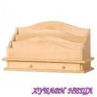 Дървен органайзер- 33x14x18 см.
