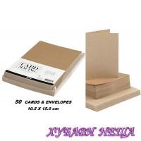 К-кт заготовки за картички с пликове-Kraft 10x15см 10бр