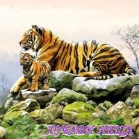 Салфетка- 591 Tigers