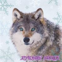 Салфетка- 908 Wolf