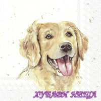 Салфетка- Фермерски Кучета 945