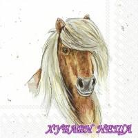 Салфетка- Фермерски Коне 969