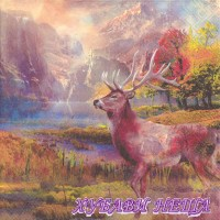 Салфетка- 1069 Deers Dream