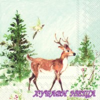 Салфетка- 1347 Woodland Deer and Moose 1бр