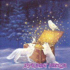 Салфетка- 1375 Magical Winter Scene 1бр
