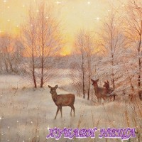 Салфетка- 1381 Deer At Sunset 1бр