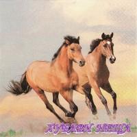 Салфетка- 1388 Диви коне