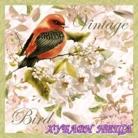 Салфетка- Винтидж Птица 039