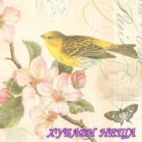 Салфетка- 285 Bird And Blossom