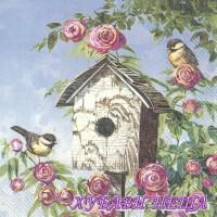 Салфетка за декупаж- 544 Прекрасна Къща за птици