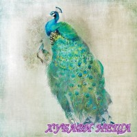 Салфетка- 0695 Peacock Royale