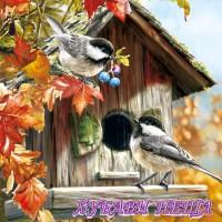 Салфетка- 875 Autumn Day