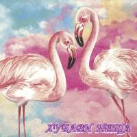 Салфетка- 0933 Flamingos