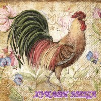 Салфетка- 1040 Proud Rooster