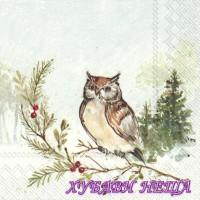 Салфетка- 1394 Woodland Owl 1бр