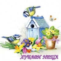 Салфетка- 1491 It´s Springtime