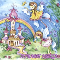 Салфетка- 034 Magic Fairies with Castle 1бр