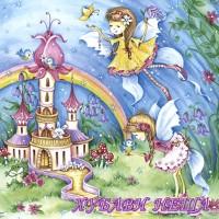 Салфетка- 034 Magic Fairies with Castle 1бр