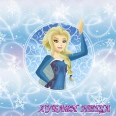 Салфетка- 090 Frozen Girl 1бр