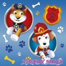 Салфетка- 113 Dog Patrol 1бр