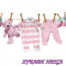 Салфетка- 481B Baby Girl Clothes
