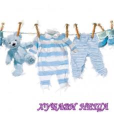 Салфетка- 481C Baby Boy Clothes