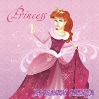Салфетка- 605 Pink Princess