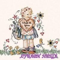 Салфетка- 1306 Valentine Gift