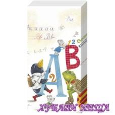 Салфетка- 1317A ABC в Училище