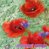 Салфетка- 035 Painted Poppies green